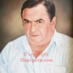 Портрет за юбилей